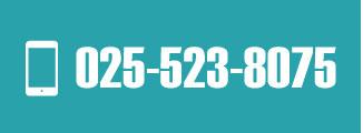 Tel.025-523-8075